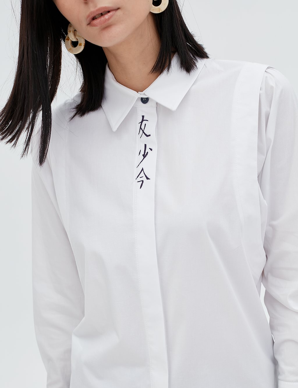 Mini Detailed Shirt B20 11010 Ecru